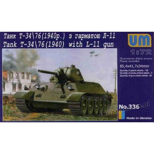 T-34/76 m. 1940 w/gun L-11 - UniModels 336