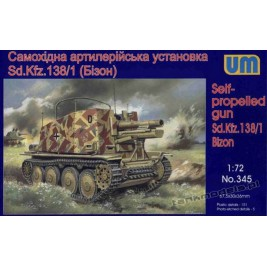 Bison Sd.Kfz. 138/1 Ausf. H - UniModels 345
