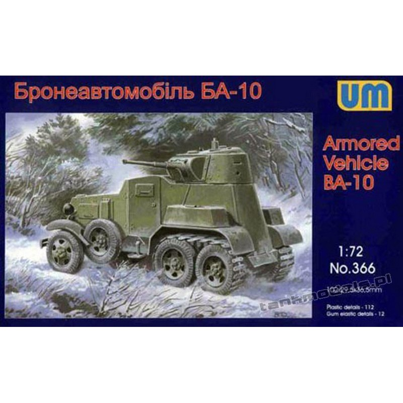 BA-10 (z gąsienicami)
