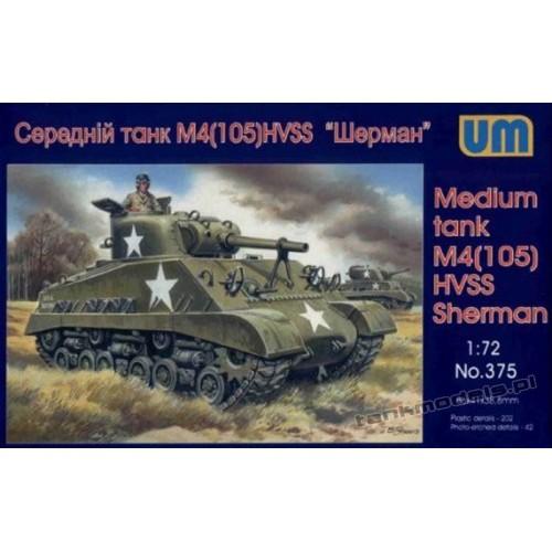 M4 (105) HVSS Sherman - UniModels 375
