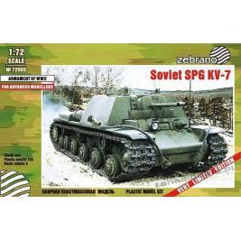 SPG KV-7 - Zebrano Z72005
