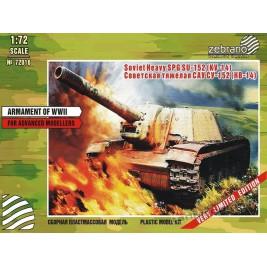 SU-152 (KV-14) - Zebrano Z72016
