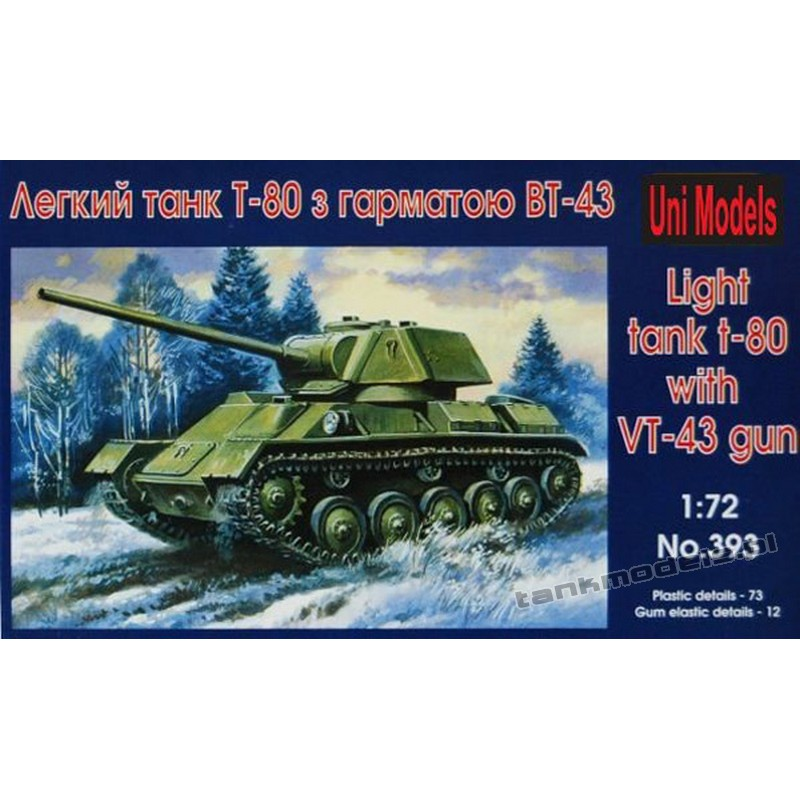 T-80 VT-43