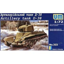 D-38 (BT-2 w/A-43 turret) - UniModels 303