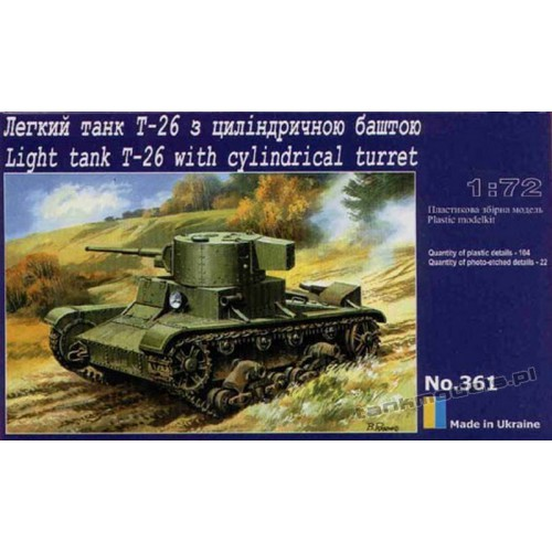 T-26-4 w/ cylindrical turret - UniModels 361