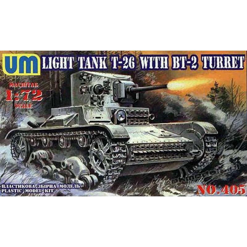 T-26 / BT-2 turret