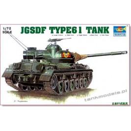 JGSDF Type 61 Tank - Trumpeter 07217