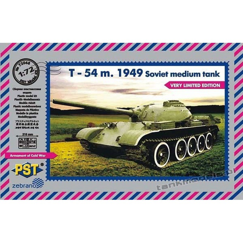 Т-54 mod.1949 - Zebrano 72068