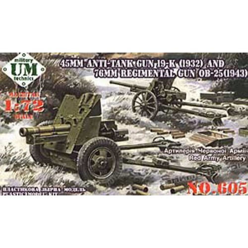 45mm gun 19-K (1932) & 76mm gun OB.-25 (1943) - UniModels 605