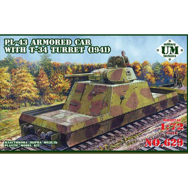 PL-43 Armored car with T-34 turret ( 1941)
