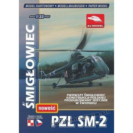 PZL SM-2 - AJ Model 3202